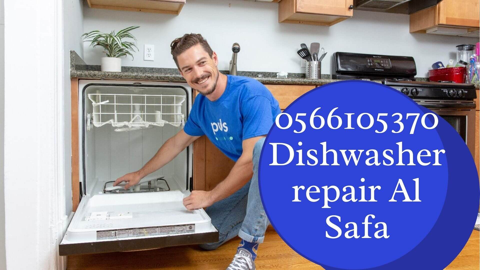 Dishwasher repair Al Safa