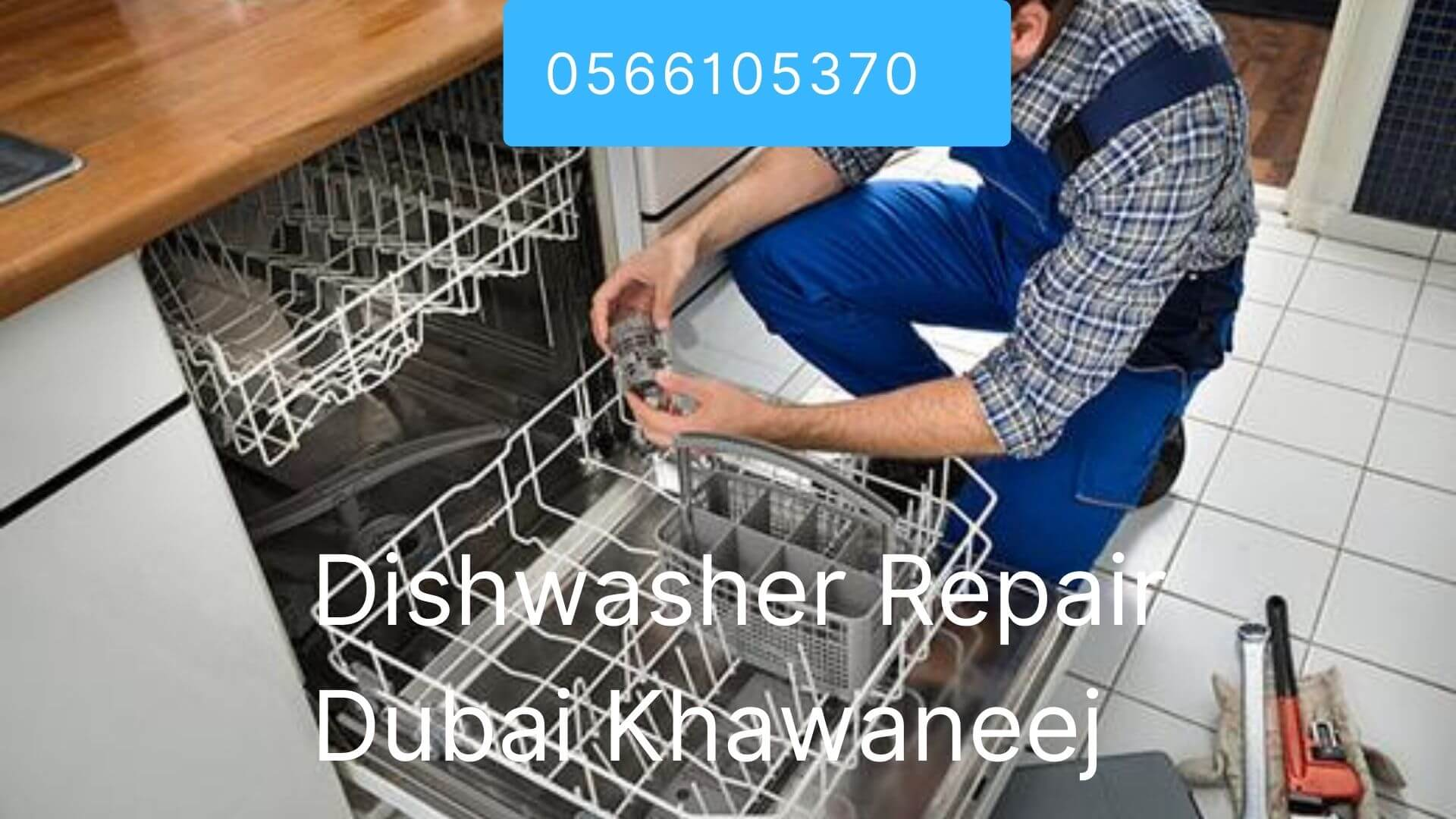 Dishwasher machine repair Dubai khawaneej